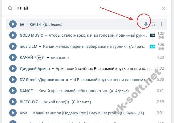VK Saver для Chrome