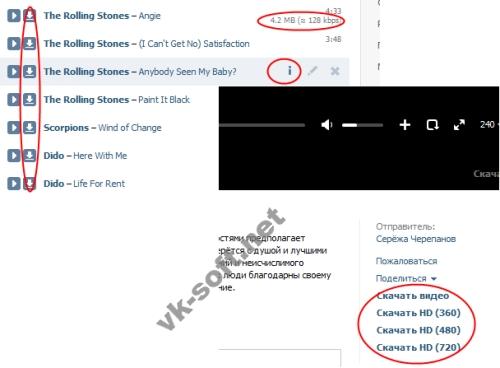 VKontakte.ru Downloader