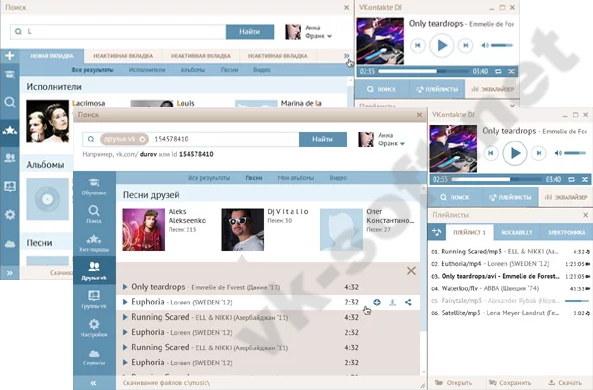 ВКонтакте.DJ